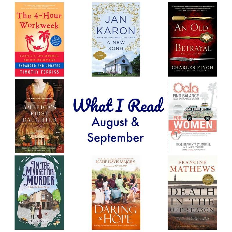 What I Read August and September