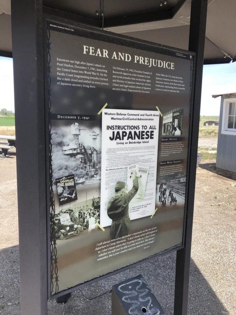 Minidoka Internment Camp National Historic Site Visitor Center