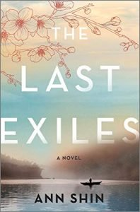 The Last Exiles book